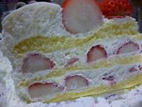 『HARBS』さんのケーキ