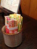 『Cafe  Seko』さんへ