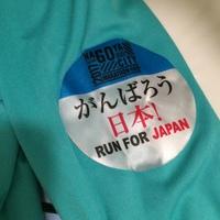 名古屋シティマラソン走って来ました。