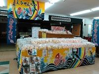 ピアゴ幸田店様にて、また大きく弊社のえびせんべいを取り扱っていただきました。
