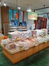 マックスバリュー幸田店様で弊社のえびせんべいを置かせていただいております。