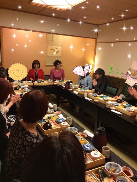 名鉄トヨタホテル食事会