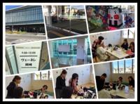 岡崎1万人笑顔プロジェクト