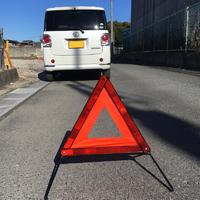 「故障車両表示義務違反」で点数は1点、反則金は6千円が課せられる!?