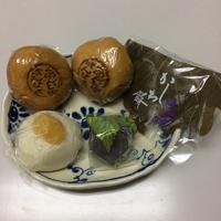 昔ながらの伝統 和菓子!!
