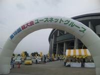 軽大会に来てますよー☆ 2012/06/03 10:34:12