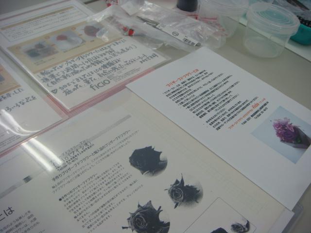 生花から作るプリザーブド