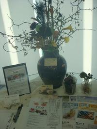 生花から作るプリザ生徒作品展