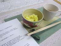 アーユルヴェーディック・アロマで日本食を考える