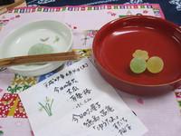 今日のお菓子・春