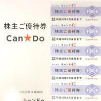 Can☆Doの株主優待届きました。