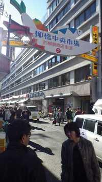 柳橋 マルナカ食品センター