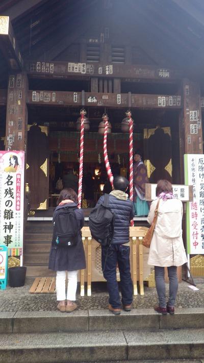 築地 波除神社