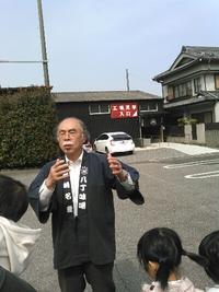 八丁味噌蔵見学へー(^^)