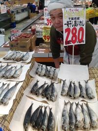 鮮魚、青果もオススメ満載。