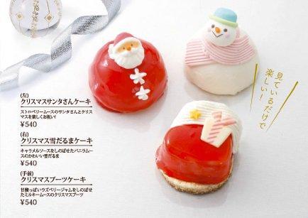 ペコちゃんの不二家岡崎大樹寺店では【クリスマスケーキ】販売中❗️