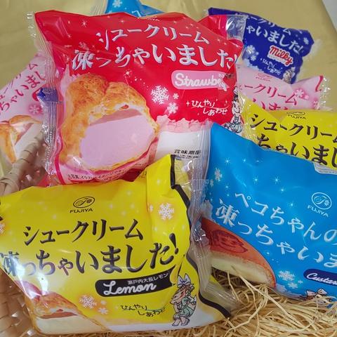 ペコちゃんの不二家岡崎大樹寺店より【sale! 凍っちゃいました!】のご案内