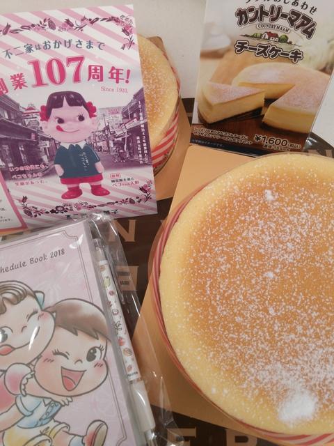 不二家岡崎大樹寺店から《カントリーマアムチーズケーキ》限定発売のご案内です