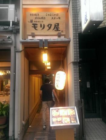 京都旅行 2015