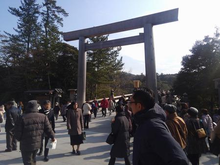 伊勢参り 2017