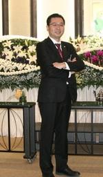フューネ三浦