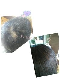 月1回続けて髪ふんわりとツヤ岡崎市、豊田市から近い美容室