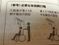 障がい者のかた、高齢の方、にも、利用いただける心のバリアフリー美容室に