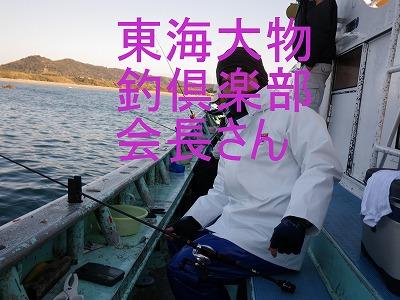 12/22鮮魚部仕入れ