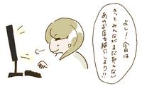 vol.5リンク