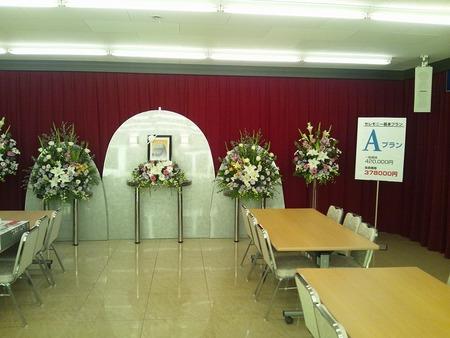 本日葬場殿の家族葬内覧会