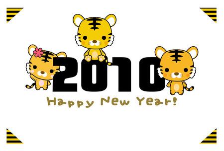 2010年 あけましておめでとうございます。