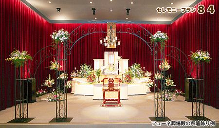お葬式の幕
