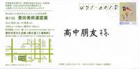 第27回 豊田美術連盟展へのお誘い 2016/09/23 11:33:28