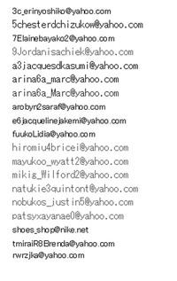 Yahoo com 迷惑なヤフー