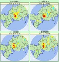雷情報 2016/08/01 16:29:07
