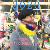 年始は名古屋ラシックへーーー 2020/01/01 03:00:00