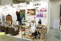 ファッションワールド東京3日間ありがとうございました。