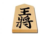 藤井六段に市民栄誉賞