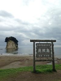 能登半島旅行だけど★見附島・金沢城・東茶屋街②