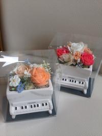 母の日のプレゼントを買いに行こう!!豊田市のハンドメイドショップ プリマヴェーラ