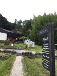 DLoFre's Cafe(ドロフィーズカフェ)でカフェタイム 浜松市北区都田にあるカフェ