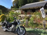 がらん(喫茶去)日曜のみ営業の岐阜県山岡にあるカフェに珈琲ツーリング