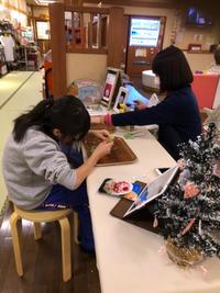 豊田市司町にある「おいでんの湯」でソープカービング体験会開催