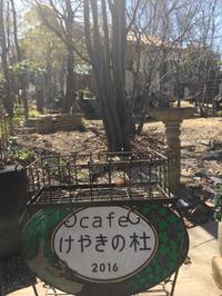 cafeけやきの杜(けやきのもり)高浜市にあるカフェでモーニング