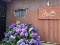 ランチ付カービングレッスン体験、幸田町にあるカフェバーバー