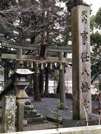事任八幡宮(ことのままはちまんぐう)静岡県掛川市・サングラムカフェ(菊川市) 日帰り旅行