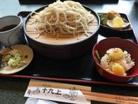 中津川ツーリングで蕎麦をたべよう!!手打ちそば・十九上(とくじょう)