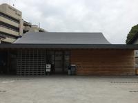 39カフェ(サーティーナインカフェ)知立駅近くでモーニング