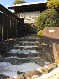 窯元カフェはづき 岩屋堂公園の紅葉狩りの後は、瀬戸のカフェ