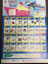オアシス21夏休み子供企画!!集まれキッズ☆なつまつりでソープカービング体験